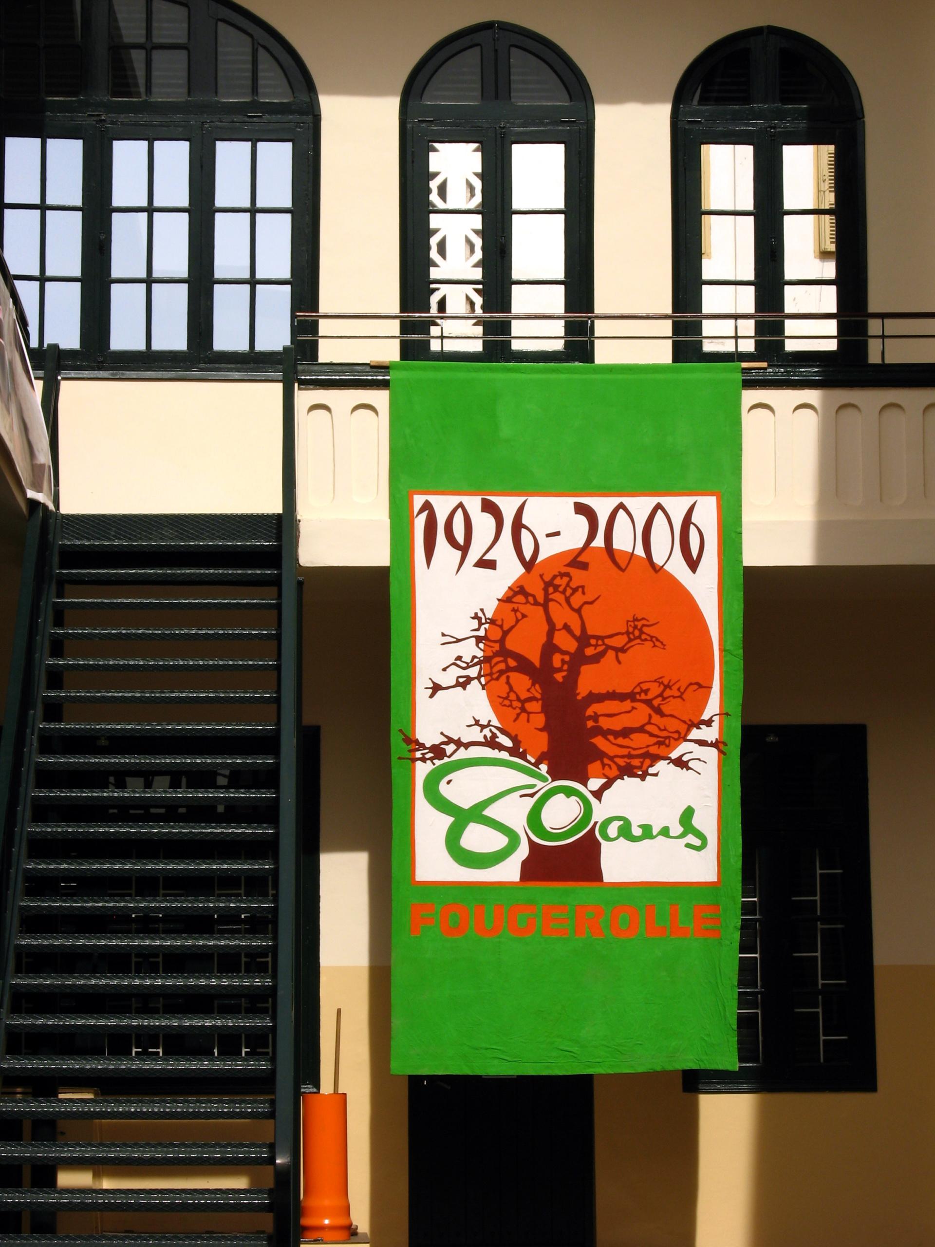 Acrylique sur toile - 300x150cm - 2006: Logo Fougerolle